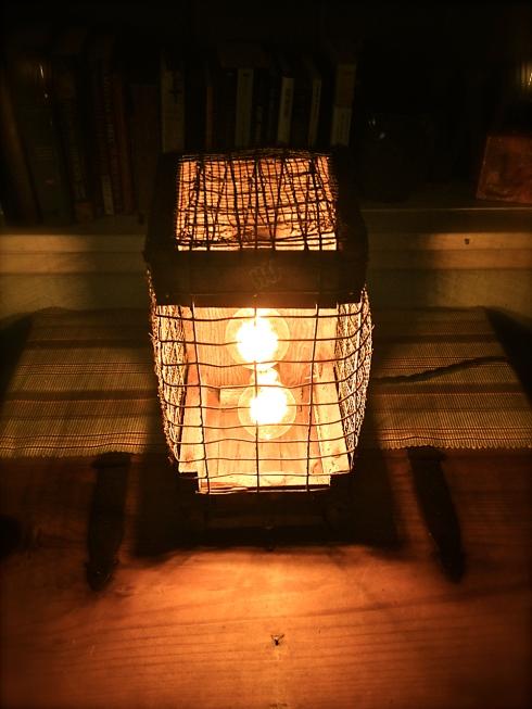 Trap Lamp 2